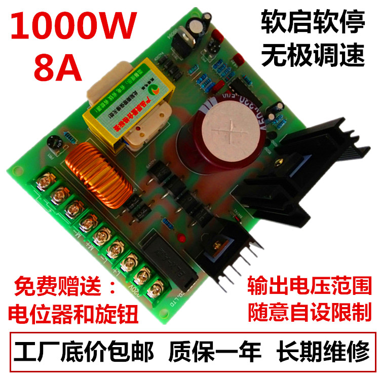 High power 220V DC motor speed regulator permanent magnet excitation PWM motor drive controller board panlongic hand twist grip hall throttle 100a 5000w reversible pwm dc motor speed controller 12v 24v 36v 48v soft start brake