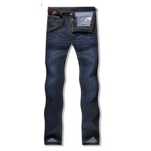016 Jussara LEE Brand Jeans Men Stripe Jeans Male Casual Straight Denim Men's Jeans Slim Wholesale Jeans Plus Size 28-42