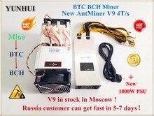 YUNHUI Новый AntMiner V9 4 T/S Bitcoin Miner (с БП) asic шахтер БТД Шахтер лучше, чем Antminer S7 S9 S9i T9 + WhatsMiner M3 E9