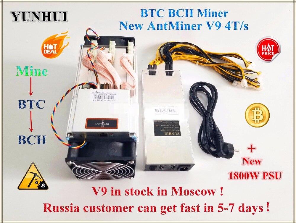 YUNHUI nuevo AntMiner V9 4 t/s Bitcoin Minero (con PSU) asic minero Btc minero mejor que Antminer S7 S9 S9i T9 + WhatsMiner M3 E9