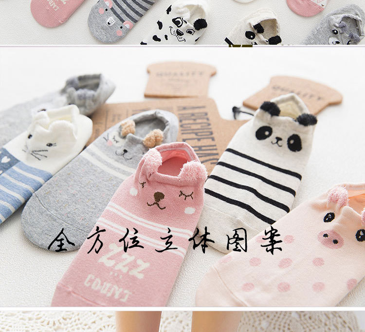 SP&CITY Cute Animal Cotton Socks Female Kawaii Cat With Dog Summer Short Socks Slippers Women Casual Soft Funny Boat Socks HTB11Y5bRpXXXXcVXFXXq6xXFXXXA