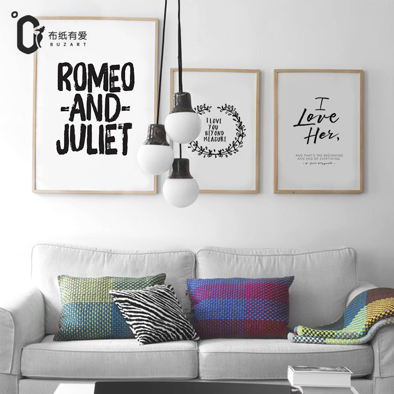 Romeo and Juliet Quote prints Black and white Typography poster for living room home decoration No Frame