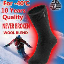 Merino wool men's winter thick thermal socks top quality war