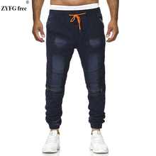 Spring style Men Fashion casual Jeans pants elascit waist pleated cotton jeans youth sport full length trousers men