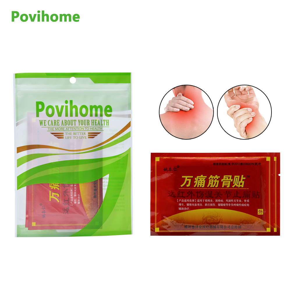 64Pcs/8Bags Chinese Medical Plaster Foot Muscle Back Pain Neck Pain Arthralgia Rheumatoid Arthritis Rheumatism Treatment C370 kongdy brand 10 bags 20 pieces adhesive sheet bamboo vinegar foot patch removing toxins foot plaster foot cleansing pads