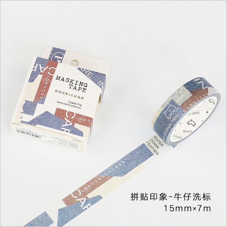 15mm Wide Washed Denim Label Collage Decoration Washi Tape DIY Planner Diary Scarpbooking Sticker Masking Tape Escolar