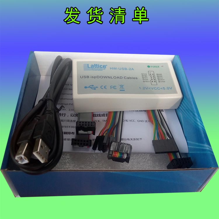 HW-USBN-2B Lattice USB ISPDOWNLOAD CABLE Download Cable Programmer