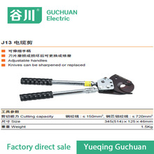 Hot sale J13 Automatic Cable Wire Stripper plier Wire cable cutter pliers Hand crimping tools