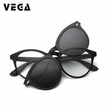 529dee2ed VEGA Polarizada Clip Sobre Óculos De Sol Para Óculos de Armações de Óculos  de Olho Óculos