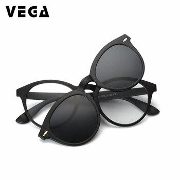 più recente 3f8a0 719a3 VEGA Polarizzati Clip Su Occhiali Da Sole Per Occhiali Da Vista montature  Occhiali Da Vista Con La C
