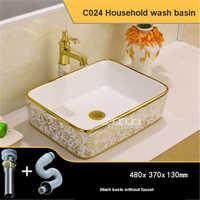 C024 European-style Square Countertop Sinks Home Gold Ceramic Washbasin Household Luxurious Artistic Wash Basin Bathroom Sink