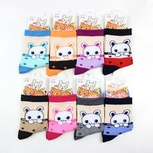 Big Sale! Children Socks 12 Pairs Fashion Cartoon Kids Breathable Cotton Socks 1-12 Years Boys Girls Jacquard Weave Hosieries