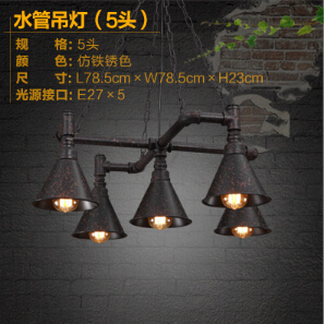 Modren home decoration loft dining room pendant light vintage pipe club light Bar/ Cafe light ac90-260v free shipping