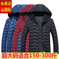 Free shipping plus size men's clothing loose red hooded wadded jacket male thermal cotton-padded jacket 4 colors 4xl 6xl 7xl 8xl