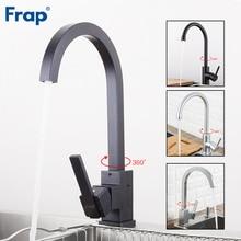 Robinet de cuisine FRAP espace aluminium mélangeur d'eau chaude et froide robinet 360 degrés Rotation pont grue montée YF40010/11/F4052/52-5