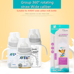 Wide caliber bottle straw For AVENT wide caliber drink bottle cup replace Silicone soft straws Baby Bottle Accessories For AVENT