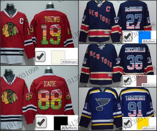 New York Rangers Jersey 27 Ryan Mcdonagh Jersey 36 Mats Zuccarello Blue USA  Flag Fashion Stitched Hockey Jersey 541e25133