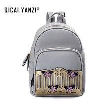 Qicai. yanzi высокое качество Женская кожаная обувь Рюкзаки цветок Школьные ранцы для подростков девочек bagpacks Mochilas Эсколар Mujer Bolsa Z808