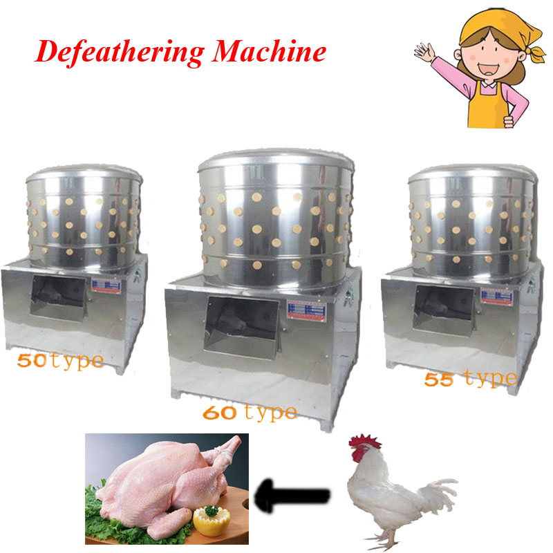 Stainless Steel Poultry feather remova Defeathering Machine Electric Chicken Plucker Duck Model 60