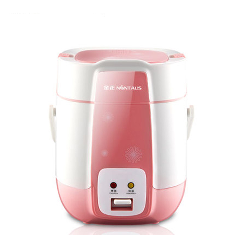 Mini rice cooker 1.2L Small student rice cooker Genuine small rice cooker Power protection features three-dimensional heating rice cooker parts steam pressure release valve