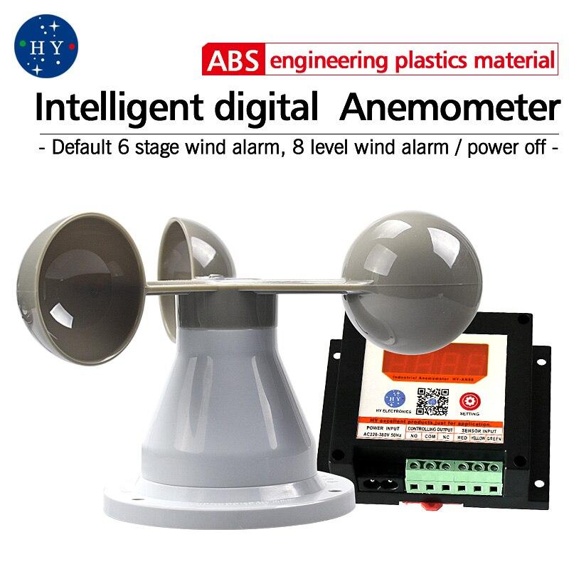 Intelligent wind speed alarm tower crane anemograph Anemometer wind speed sensor port gantry Anemometer Wind speed