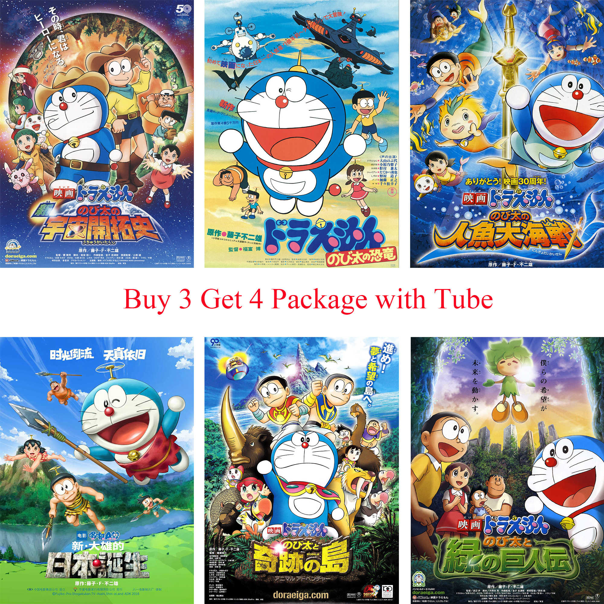 Doraemon Áp Phích Phim Hoạt Hình Trắng Tráng Giấy In Hình Ảnh Rõ Ràng Cao  Trang Trí Nội Thất Phòng Khách Phòng Ngủ Bar Home Art Brand|home art|home  decoranime poster - AliExpress