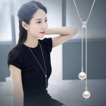 Simple Long Necklace For Women Fashion Simulated Pearl Jewelry Tassel Necklaces & Pendants Bijoux Femme Chain 2018 Gift