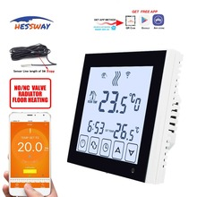 HESSWAY white Backlight WIFI 3A Weekly Programmable LCD Touch Screen THERMOSTAT Works with Alexa Google home цена и фото