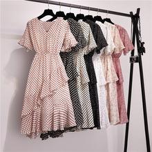 Женское винтажное шифоновое платье рубашка необычное многослойное
