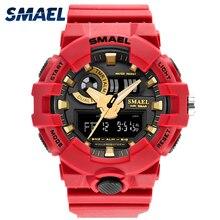 Для мужчин Часы красный Стиль новые спортивные часы smael бренд кварцевые 50 метров Водонепроницаемый Relogio masculino erkek Saat Для мужчин подарок Горячие Clock1642