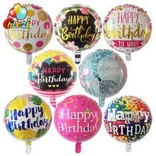 7 stücke Neue 18-zoll Glücklich Geburtstag Helium ballons party dekoration ballon spielzeug für kinder cartoon Erwachsene Mode stil schwarz Gold