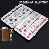 Al alloy material Portable mini magnetic folding Chinese chess set child educational toys China national style Free shipping