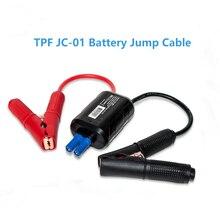 ТПФ 2017 12 В 400Amp умный защиты безопасности автомобильный аккумулятор скачок стартер booster соединительный кабель отведений
