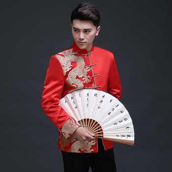 Traditional Chinese Clothing Tops Dragon Men \'s Dress Groom Men Cheongsam Tang Suit Wedding Jacket Vintage Jacket Red