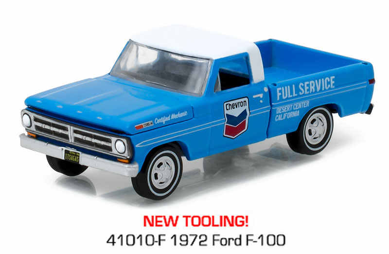 Detail Feedback Questions About Green Light 1 64 1956 Ford F 100
