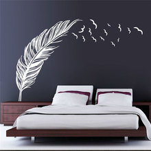 Bohemian style applique romantic feather wall decal interior decoration bedroom living room poster wall decal mural ZM15