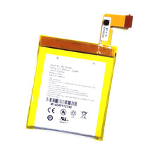 Westrock 890mAh MC-265360 Type P/N:515-1058-01 Battery for Amazon Kindle 4 D01100 S2011-001-S DR-A015