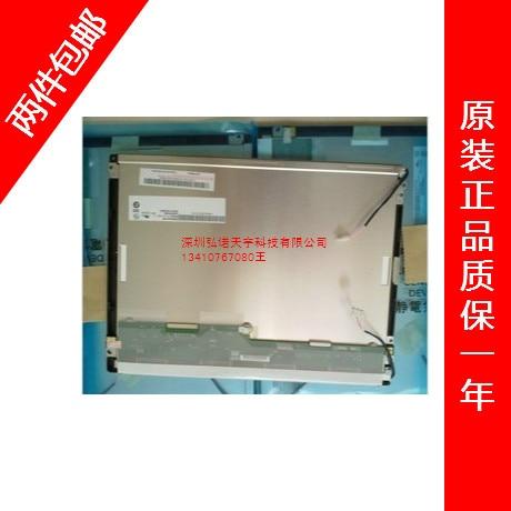 G121SN01V0 G121SN01V1G121SN01 V3 with touch screen driver board