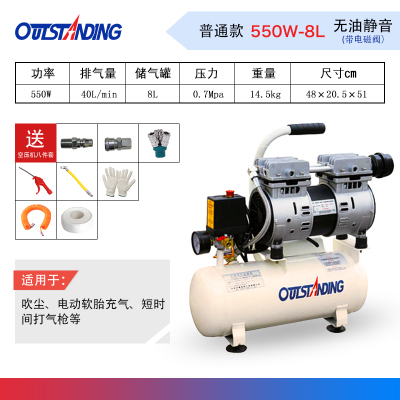 500W-8L Air Compressor Small Air Pump Air Compressor Air Compressor Odys Silent Oil Free Woodworking Paint Inflatable Pump adriatica часы adriatica 1112 b264q коллекция gents