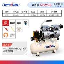 500W-8L Air Compressor Small Air Pump Air Compressor Air Compressor Odys Silent Oil Free Woodworking Paint Inflatable Pump
