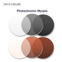 מעבר Photochromic משקפיים אופטי עדשות לקוצר ראייה אופטי עדשה מותאם אישית