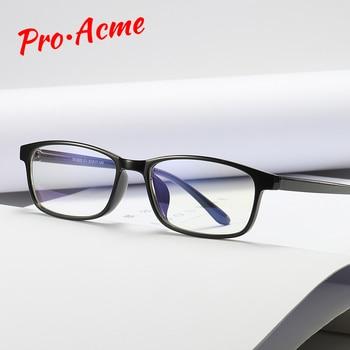 Pro Acme Blue Light Glasses TR90 Blue Light Blocking Glasses For Compute Lunette Anti Light Blue Ray Glasses For Men PB1203
