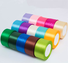 Top Quality 2 (50mm) single face Satin Ribbon 5yds  for webbing decoration