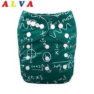 Многоразовые детские тканевые подгузники ALVA с вставкой из микрофибры в Китае H052