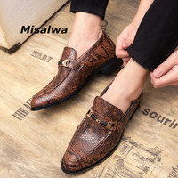 Misalwa Luxury Italian Shoes Men 2019 Spring Autumn Casual Dress Loafers Elegant Leather Brown Design Unique Business Moccasins
