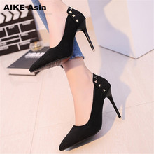 2018 zapatos de mujer zapatos de punta estrecha Zapatos de vestir de ocio  de gamuza tacones altos barco boda tenis Femenino rema. da5dadc04777