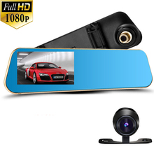 Cheaper SQDeal dual lens camera rearview mirror auto dvrs cars dvr recorder video registrator