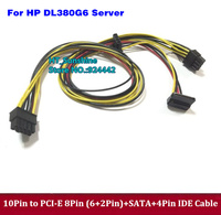 Лидер продаж материнской 10Pin PCI E 8Pin (6 + 2Pin) + SATA + 4Pin IDE Molex адаптер Мощность кабель, шнур для hp DL380G6 сервер