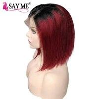 Синтетические волосы на кружеве натуральные волосы парики бразильского Волосы remy парики для черный Для женщин два тона ломбер прямой корот