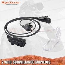 2 провода Акустическая трубка наушник с отворотом PTT/микрофон для радио TPH700